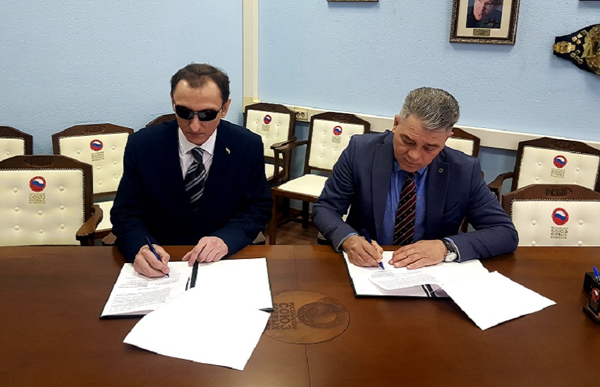 Подписано соглашение о сотрудничестве с РСБИ